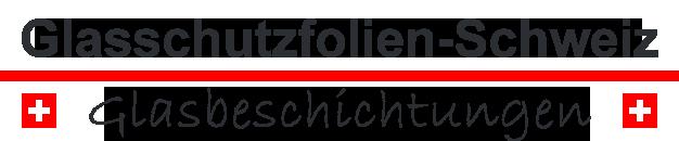 Glasschutzfolien-Schweiz Retina Logo
