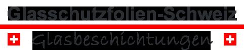 Glasschutzfolien-Schweiz Sticky Logo Retina